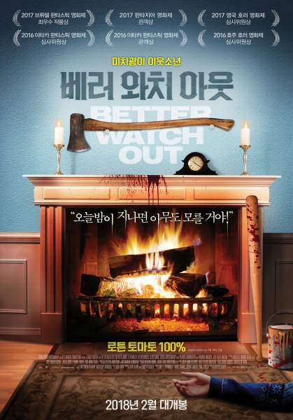 Better Watch Out Korean Poster