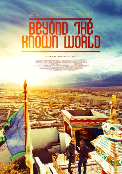 Beyond The Known World Movie Poster