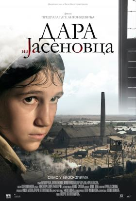Dara Of Jasenovac Film Poster