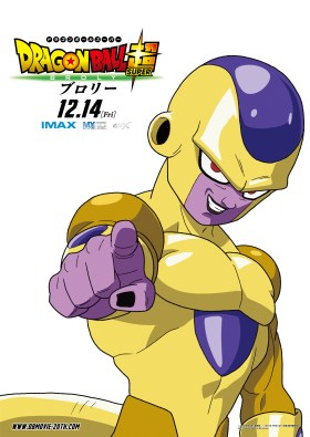 Dragon Ball Super Broly Movie Poster - Frieza