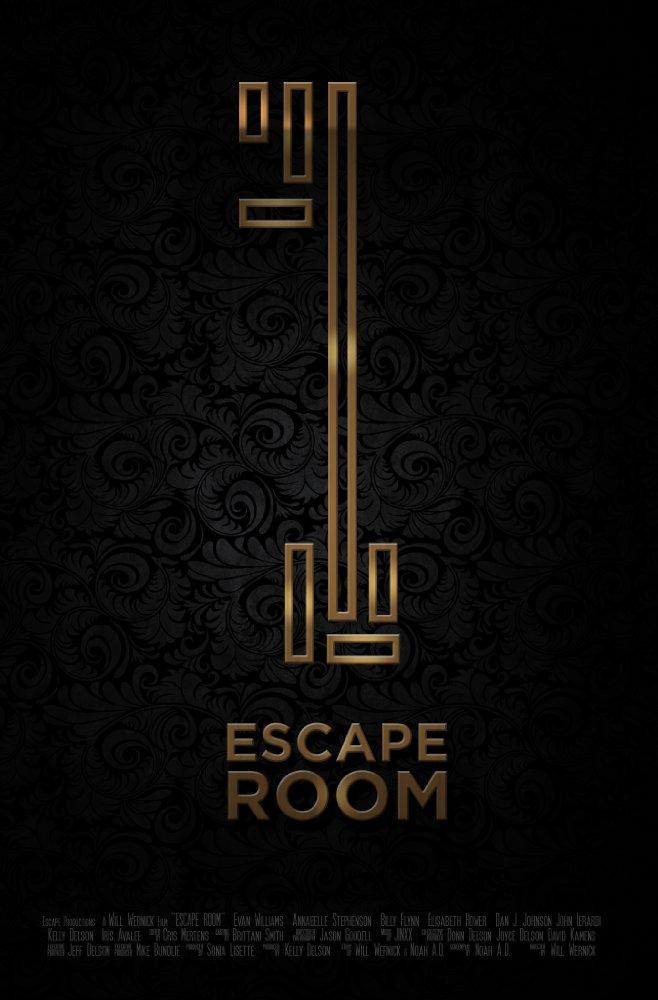 Escape A Locked Room