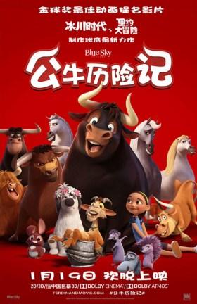 Ferdinand - New Chinese Poster