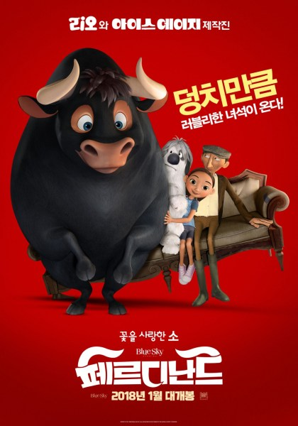 Ferdinand New International Poster