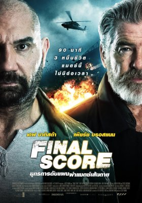 Final Score Thailand Poster
