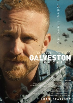 Galveston Character Poster (2)