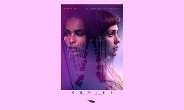 Gemini Film 2018