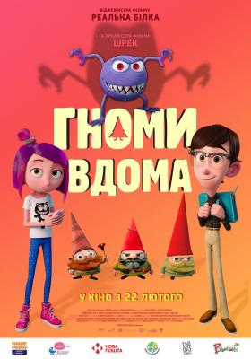 Gnome Alone Ukraine Poster