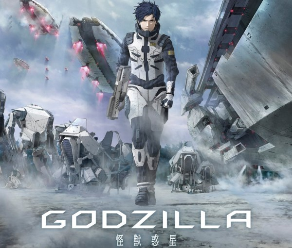 Godzilla Planet Of Monsters Movie