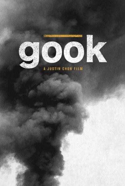 Gook Movie Poster