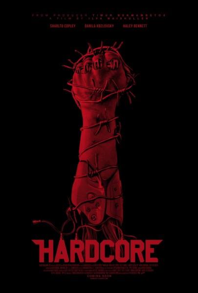 Hardcore Film