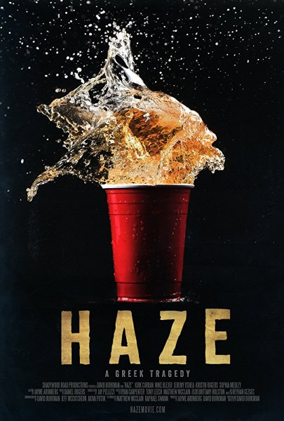 Haze Movie Poster