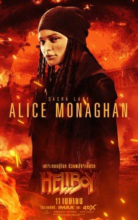 Hellboy Alice Monaghan