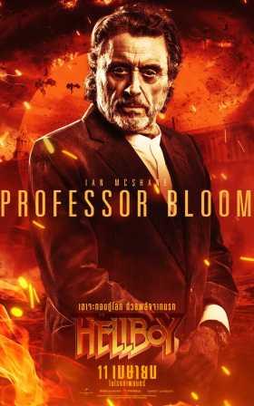 Hellboy - Ian McShane Is Professor Bloom
