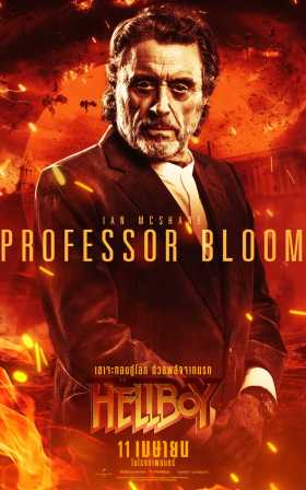 Hellboy - Ian McShane Is Professor Bloom