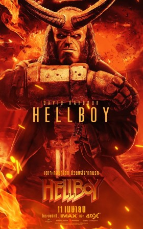 Hellboy Movie Character Poster