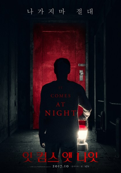 It Comes At NIght South Korean Poster