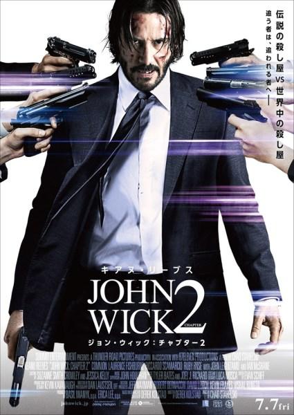 John Wick 2 Japanese Poster