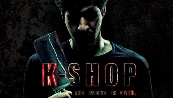 K-Shop movie 2016