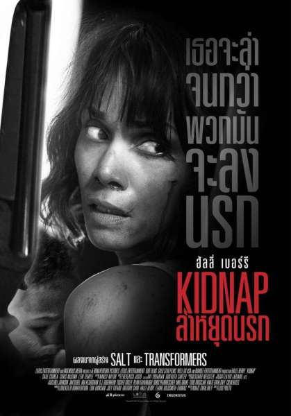 Kidnap Movie Thai Poster