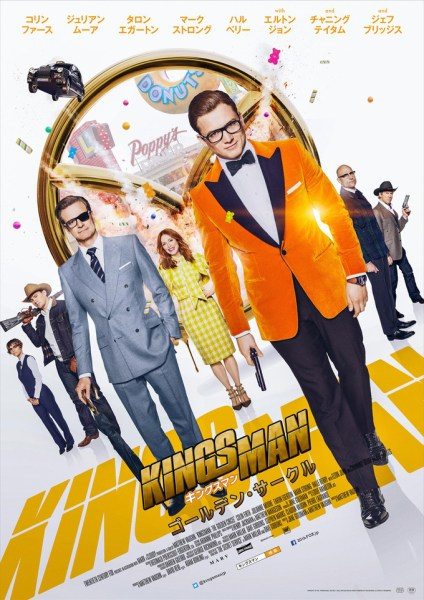 Kingsman 2 Japanese Poster