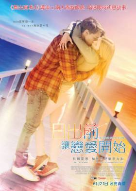Midnight Sun Hong Kong Poster