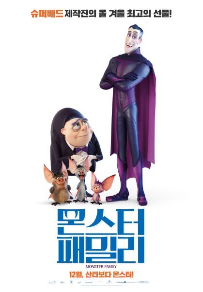 Monster Family South Korean Poster