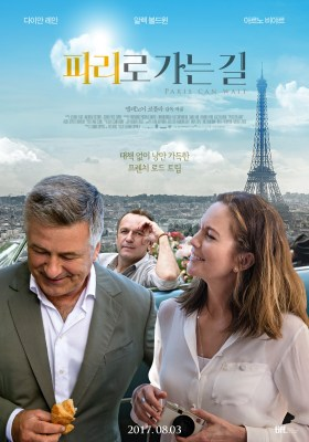 Paris Can Wait Japanese Poster