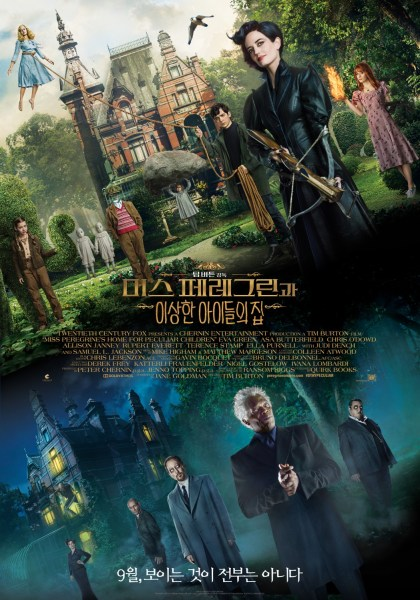 Peregrine movie new poster