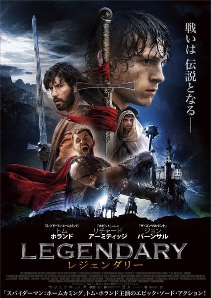 Pilgrimage Japanese Poster