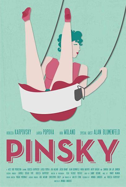 Pinsky Movie Poster