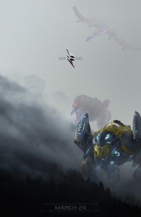 Power Rangers Movie - Yellow Zord
