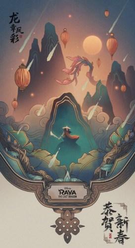 Raya And The Last Dragon - Teaser Poster