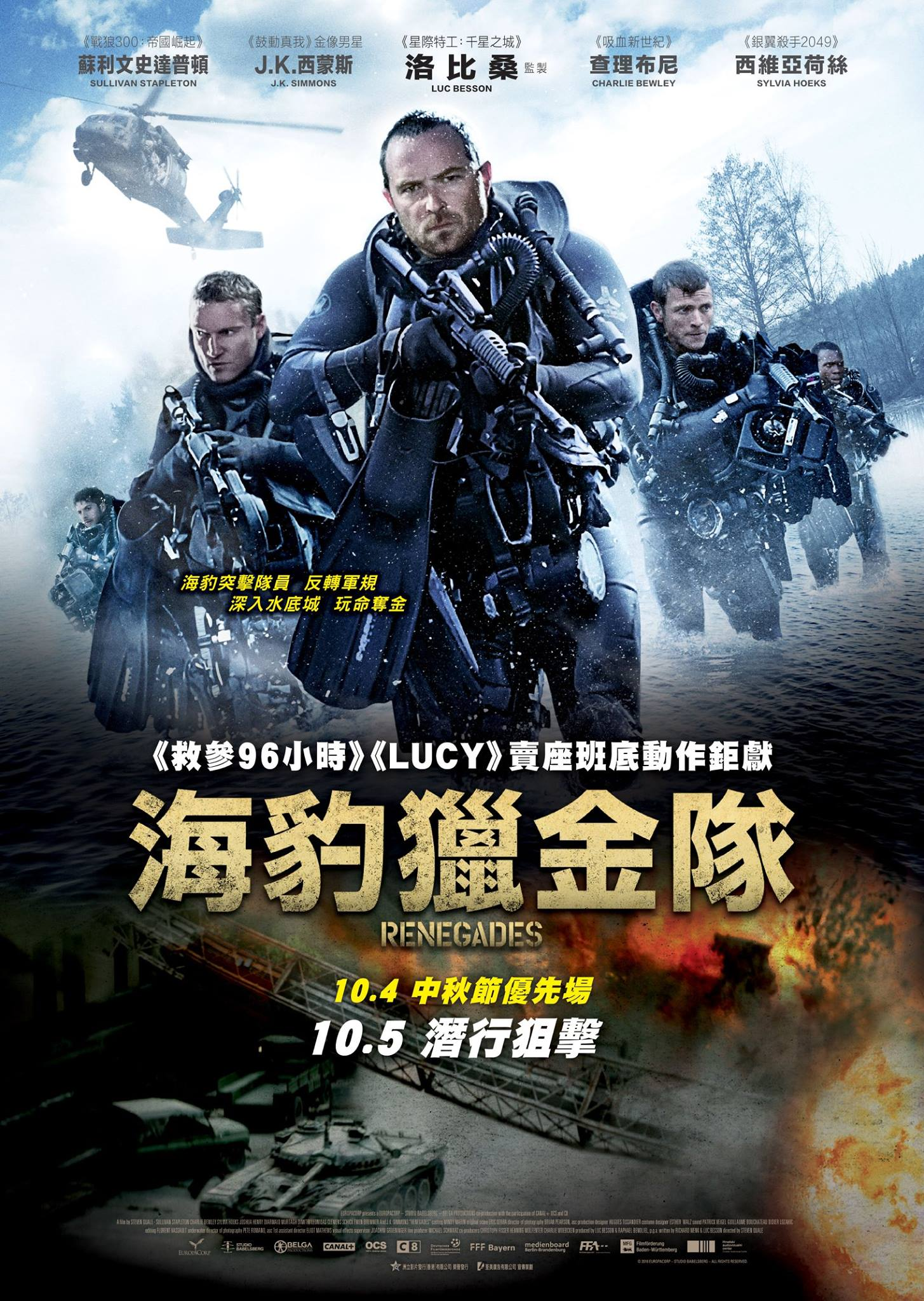 Action Movie Showtimes
