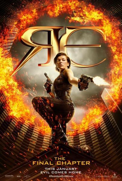 Resident Evil The Final Chapter movie teaser poster