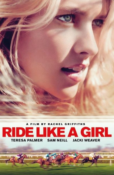 Ride Like A Girl Movie Teaser Poster