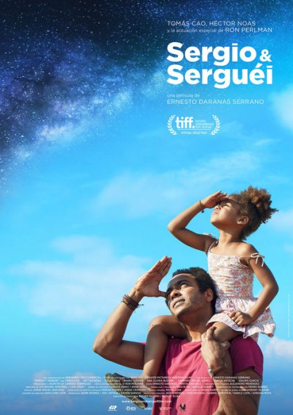 Sergio And Sergei Movie Poster