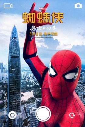 Spider Man Homecoming Chinese Poster