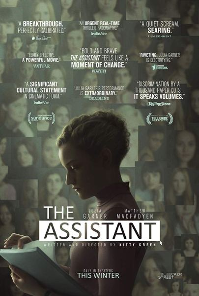 The Assistant Movie Poster