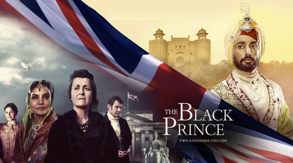 The Black Prince Movie 2017