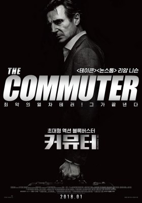 The Commuter South Korean Poster