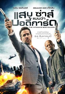 The Hitman's Bodyguard Thai Poster