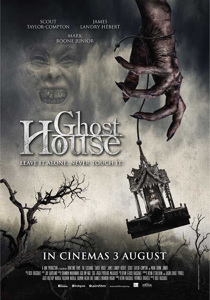 The-House-new-poster.jpg?ssl=1