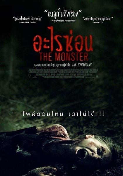 The Monster Thai Poster