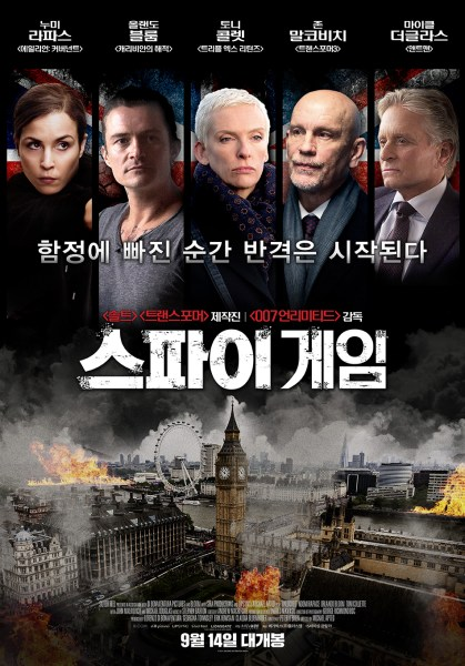 Unlocked Korean Poster