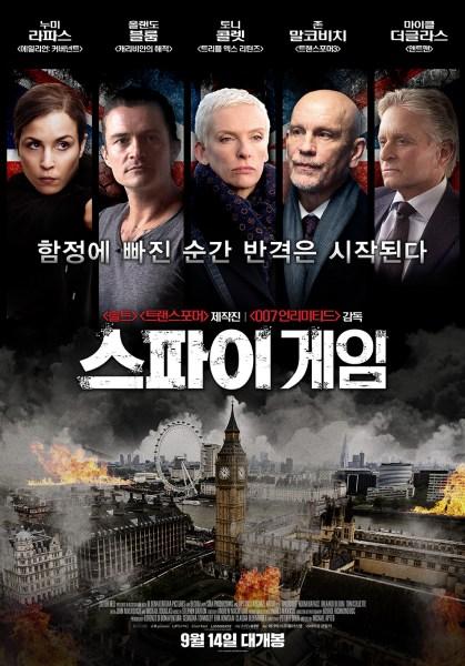 Unlocked Korean Poster