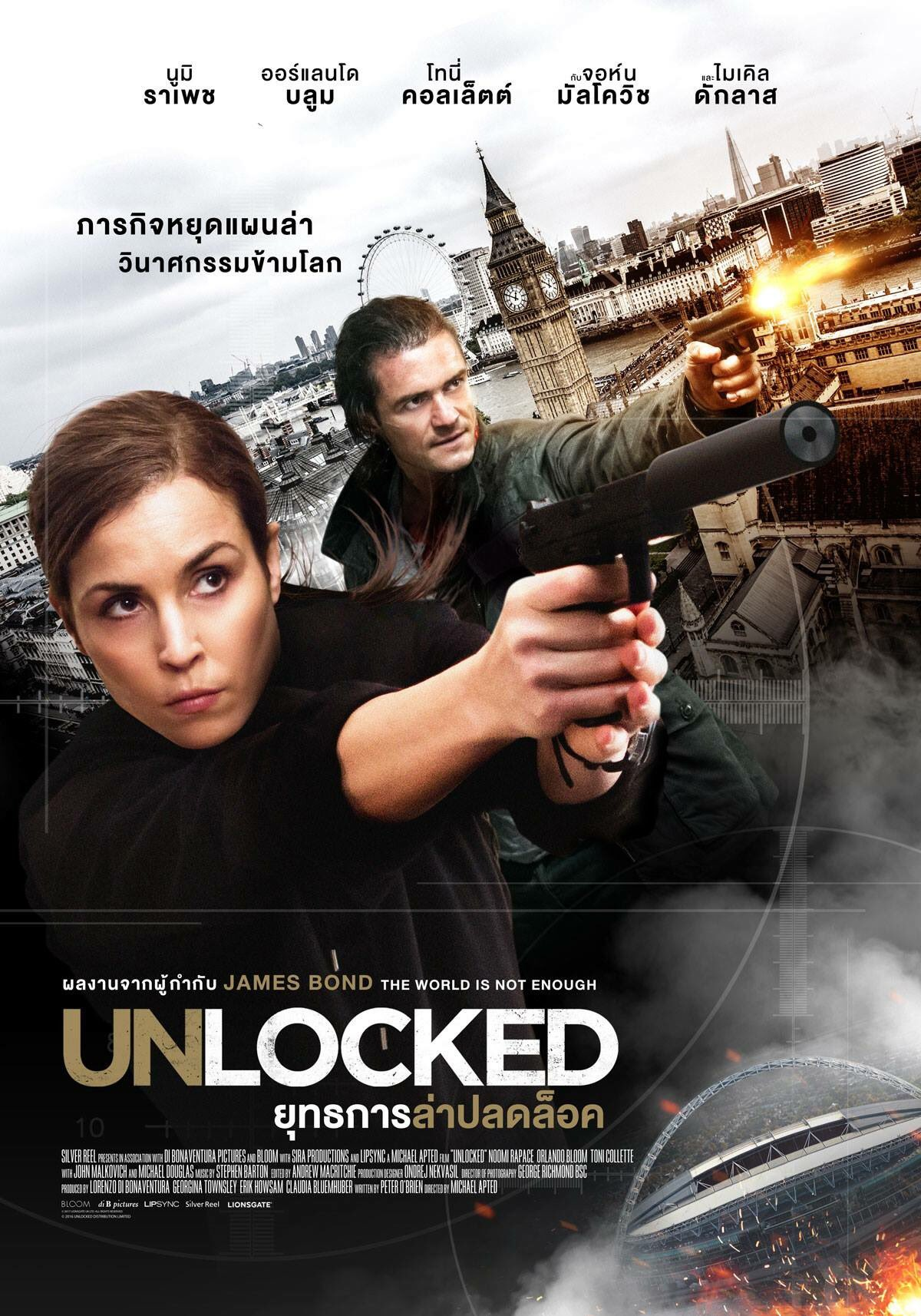 Image Result For Unlocked Movie