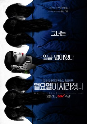 What Happened To Monday Korean Poster