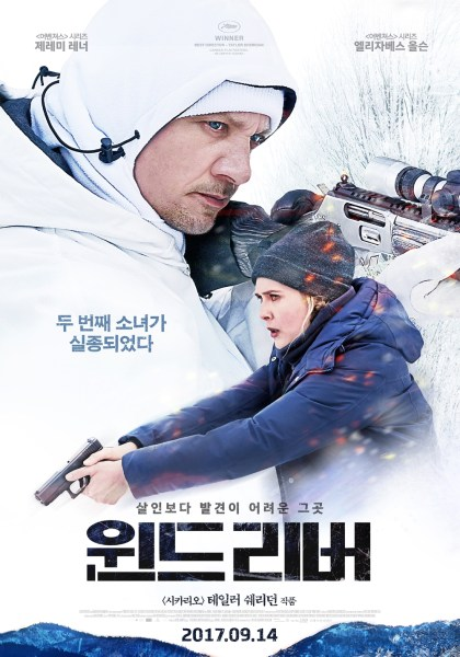 Wind River Korean Poster