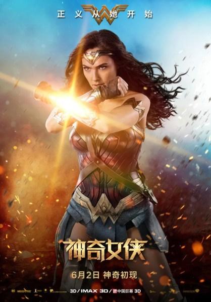 Wonder Woman X