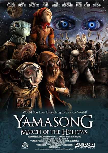 Yamasong March Of The Hollows Movie Poster